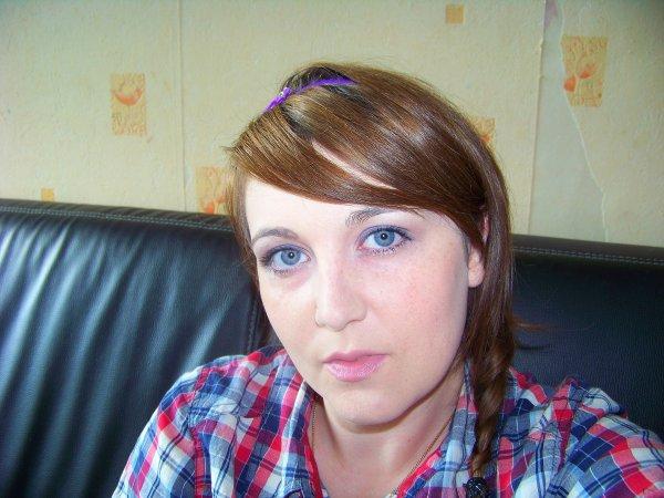 Maquillage pour les yeux bleus truc et astuce pour un make up chic and cheap - Yeux bleu fonce ...