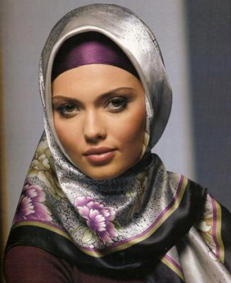 Femmes russes musulmanes