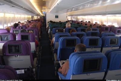 747 4h6 pleins d 39 avions et surtout des 747 de corsairfly for L interieur d un avion