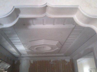 Sa amir for Decoration faux plafond en algerie