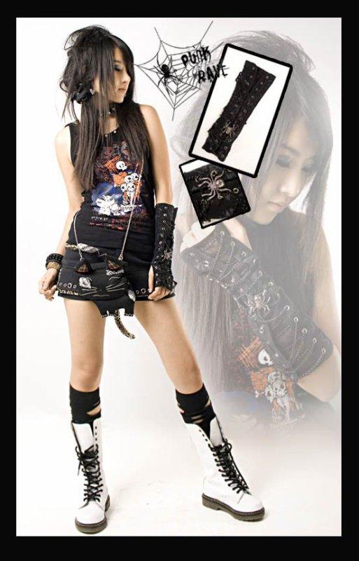 Articles de exfan des tagg s punk r tro vintages - Steampunk style vestimentaire ...