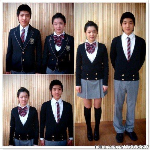 le nouvel uniforme scolaire de taemin apparemment la rentrée scolaire ...
