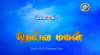 Deiva Magal Teaser N�1