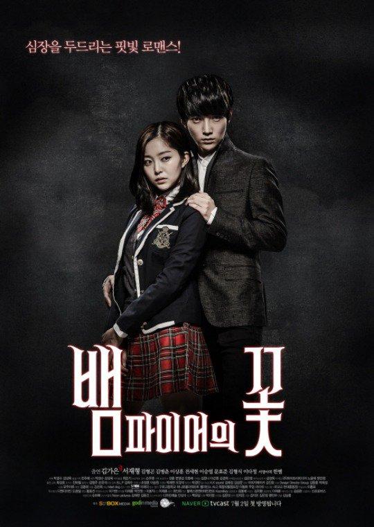 Vampire 39 s flower le blog 100 fan de drama for Drama taiwanais romance