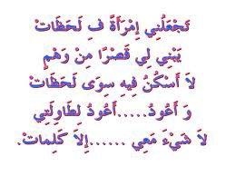 Ach3ar Nizar 9abani   Kill Cellulite