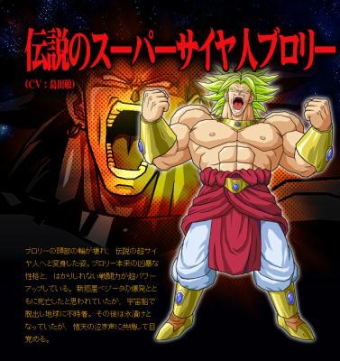 Broly super sayen legendaire dragon ball z budokai - Sayen legendaire ...