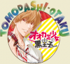 Tomodashi-Otaku