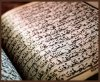 Sciences-et-Quran