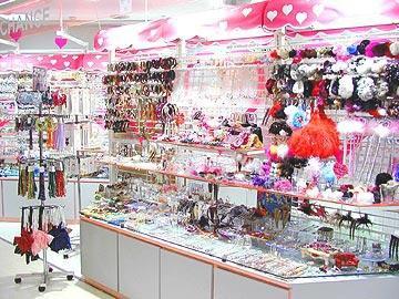Blog de suika world suika world - La boutique du japon ...