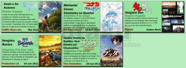 Anime de la saison Printemps 2011