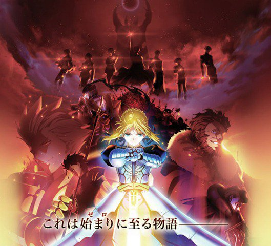 Fate/Zero (Streaming L�gale et Gratuit en directe du Japon)
