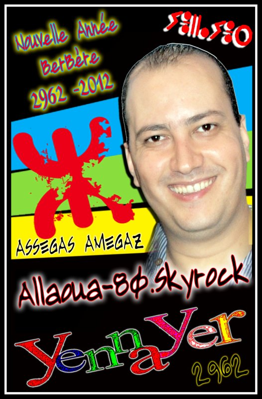 Aseggas ameggaz 2962 le prince mohamed allaoua for Table yennayer