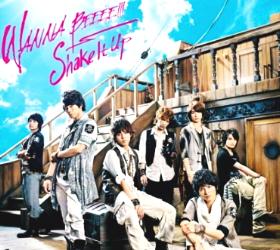 J-Music 2012  ▶ Coup de ♥ → Car �a fait plaisir de partager