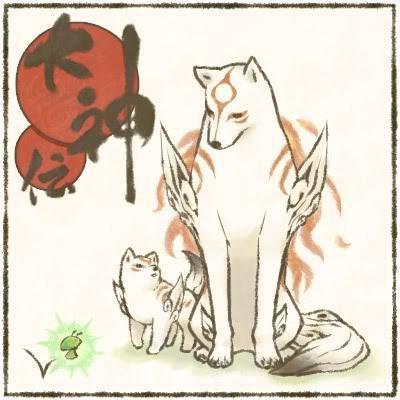 ♥ Amaterasu zorro blanco ♥ 2854743692_1