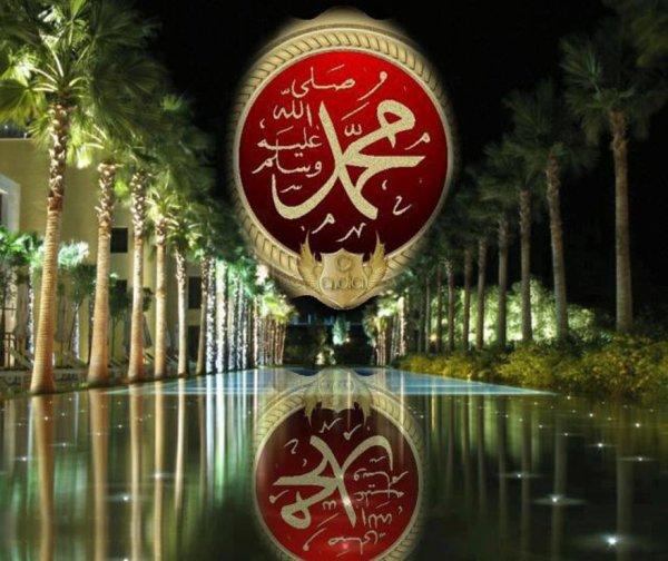 رد: سلسلة محاضرات _ شرح الاصول الثلاثة للشيخ عدنان الفهداوي