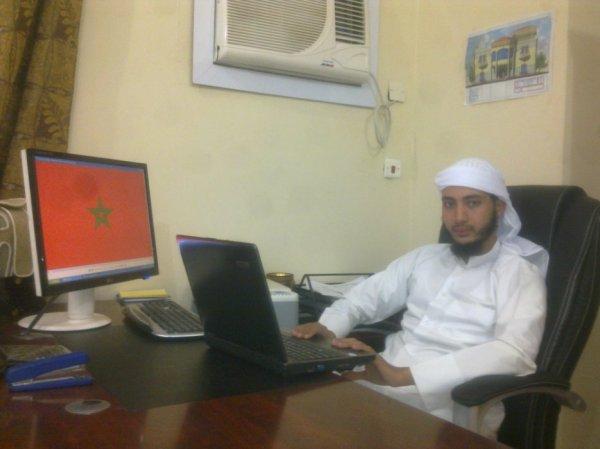 بسم الله الرحمن الرحيم 0097477252162