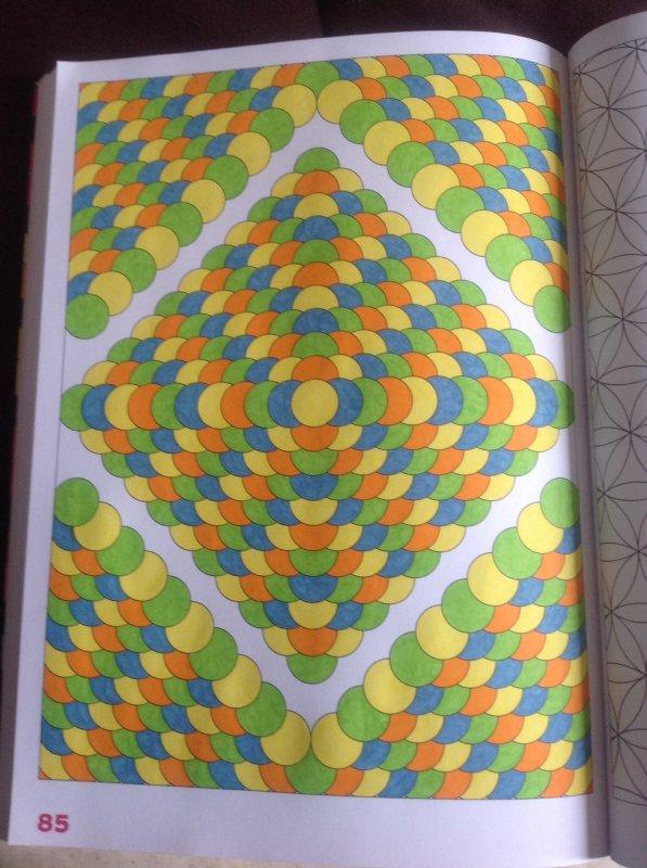 Coloriage illusion d optique img 29252 - Illusion optique dessin ...