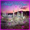 islam-way019