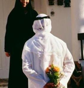 mariage dans l islam