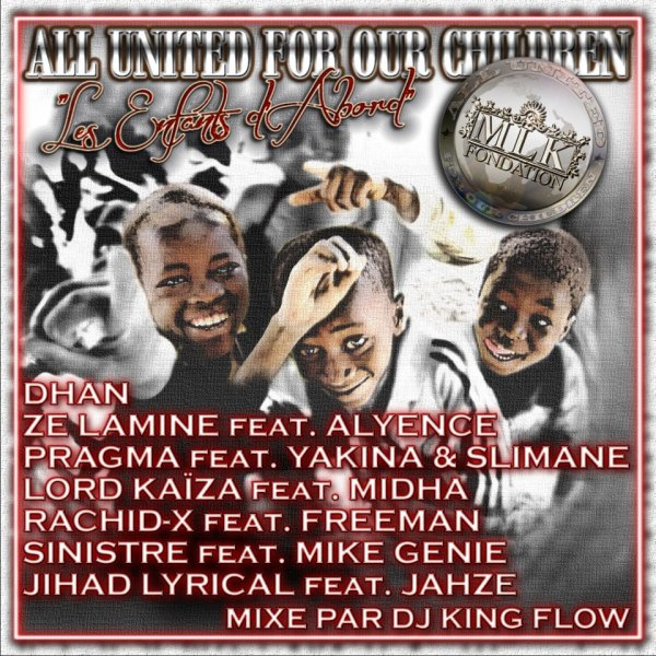ALL UNITED FOR OUR CHILDREN / AFRICAN NE PLEURE PAS (2013)