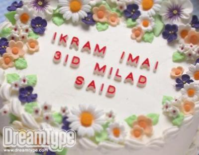3id milad said ikram je t 39 aime mon amour toi et moi for Decoration 3id milad