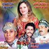 Des Stars de Musicales Amazighes