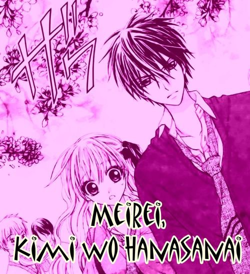 Meirei, Kimi o Hanasanai **One Shot** YMG