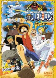 One Piece saison 1 – Épisode ( 1 – 61 )