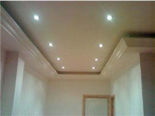 Placo simple av c spotes et cache lumi re faux plafonds et d coration - Lumiere au plafond ...