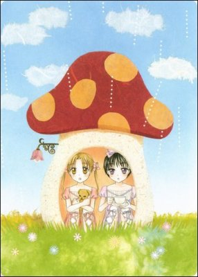 Gakuen Alice fic chapitre 1