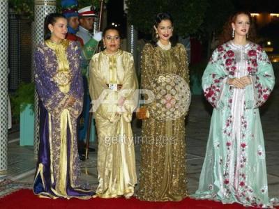 Salma Et Les Soeurs Du Roi Lala Salma Princesse Du Maroc