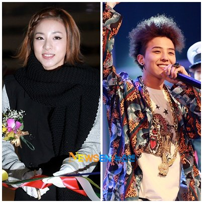 "sandara park g dragon dating 2013 Sandara park of disbanded 2ne1 denied the alleged dating rumor with g-dragon on jtbc's ""talking street"" at the filming of the show, haha who hosts the program sent congratulation to sandara referring to the recent reports about the rumor she was dating g-dragon."