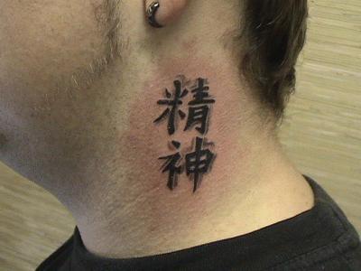 Lettrage chinois cou mes tattoos - Tatouage chinois homme ...