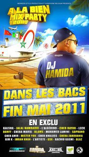 A LA BiEN MiX PARTY 2O11 / LECK FEAT FiANSO BONUS TRACK  (2011)