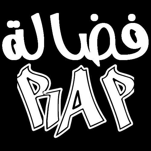 fdaala-rap