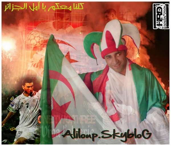 l'algérie 2488987037_1.jpg