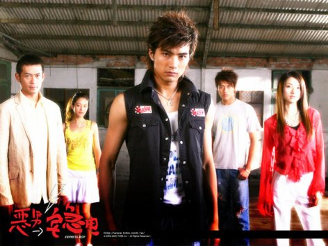 Express boy drama taiwanais action romance ma for Drama taiwanais romance