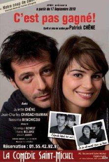 Juliette Ch�ne et Jean-Charles Chagachbanian...  ...Amoureux � la ville, s�par�s sur les planches !