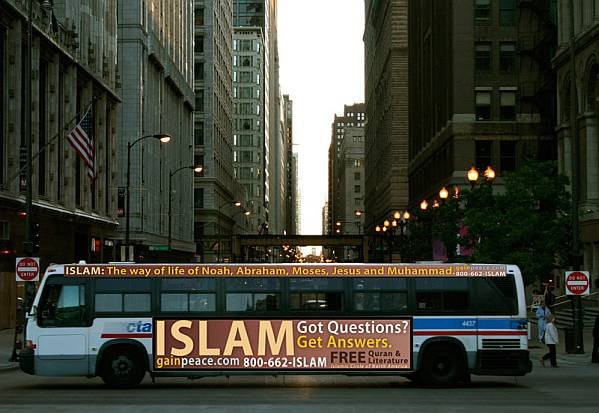 """neffs muslim Religion: muslim """"a common word"""" statement and the christian response spark   christianity today's david neff, and wheaton college president duane litfin."""