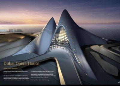 zaha hadid architecte femme celebre blog de archimano. Black Bedroom Furniture Sets. Home Design Ideas