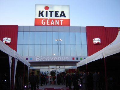 Oujda : Inauguration du Kitea Géant - OUJDA 01