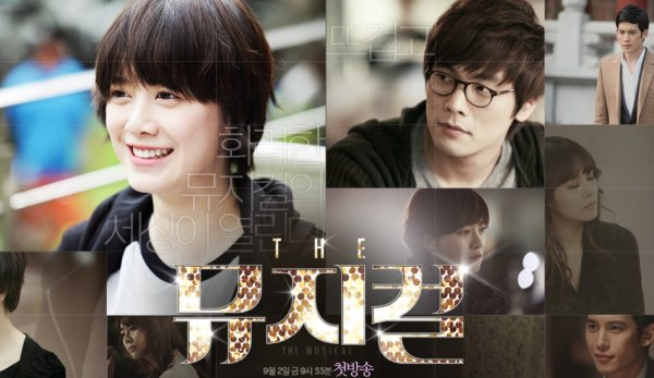 The Musical//Drama Coreen // 16 �pisodes //Musique & Romance// 2011