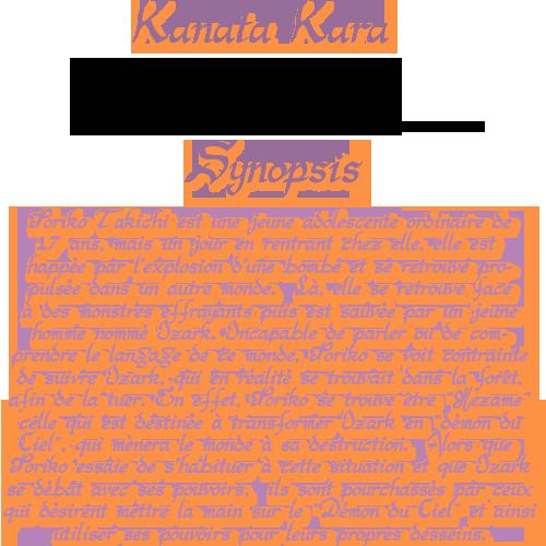 Kanata Kara