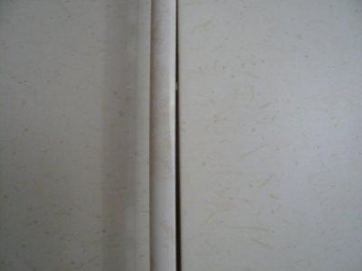 Baguette d 39 angle et plafond que sera dans les wc - Baguette d angle faience ...