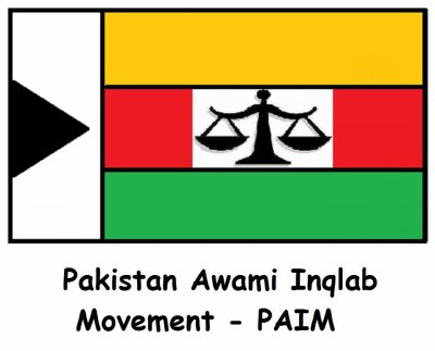 Flag of  ( Paim ), Pakistan, France and germany - Pakistan Awami Inqlab Movement ( PAIM )