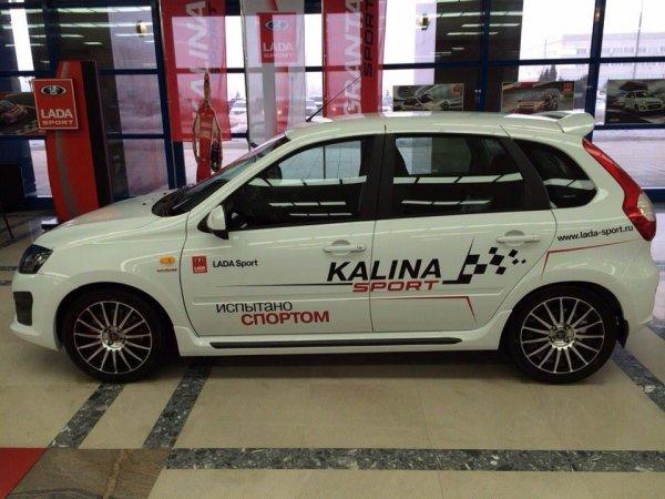 2012 - [Lada] Kalina II - Page 3 3209441207_1_6_HeFKEmdy