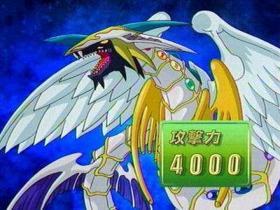 Le dragon arc en ciel celuit de jessi yu gi oh next - Dragon arc en ciel ...