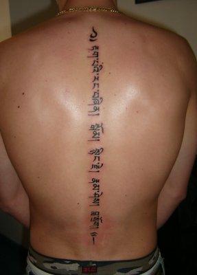 Lettrage tib tain tatouage - Tatouage colonne vertebrale ...