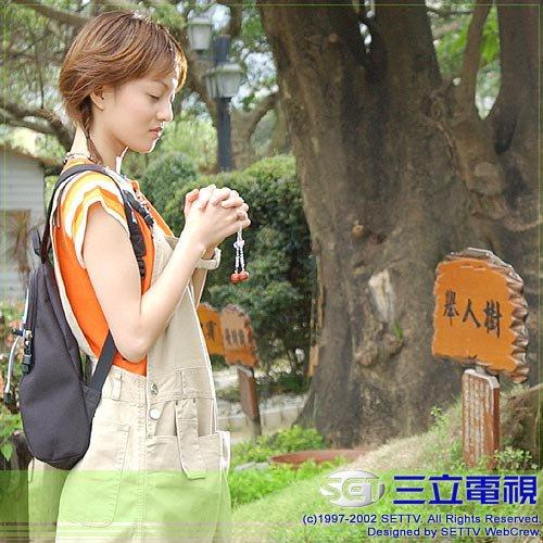 My mvp valentine 28 episodes genre romance sport for Drama taiwanais romance