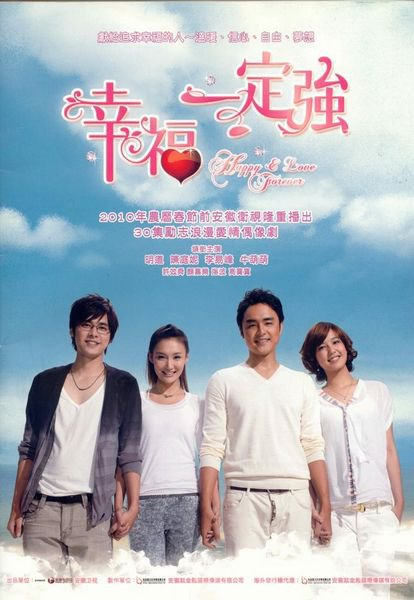 Happy love forever 30 episodes genre romance for Drama taiwanais romance